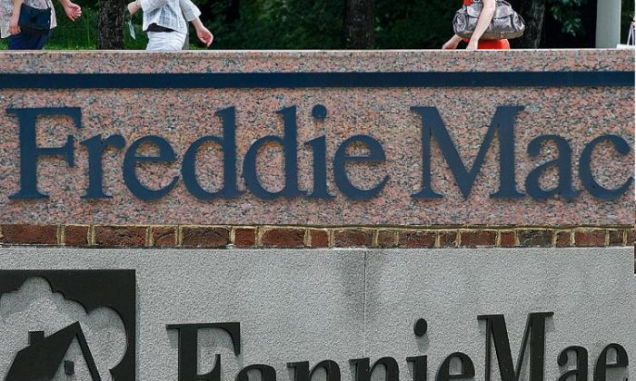 Fannie Mae headquarters (Karen Bleier/AFP/Getty Images) and Freddie Mac headquarters (Paul J. Richards/AFP/Getty Images)