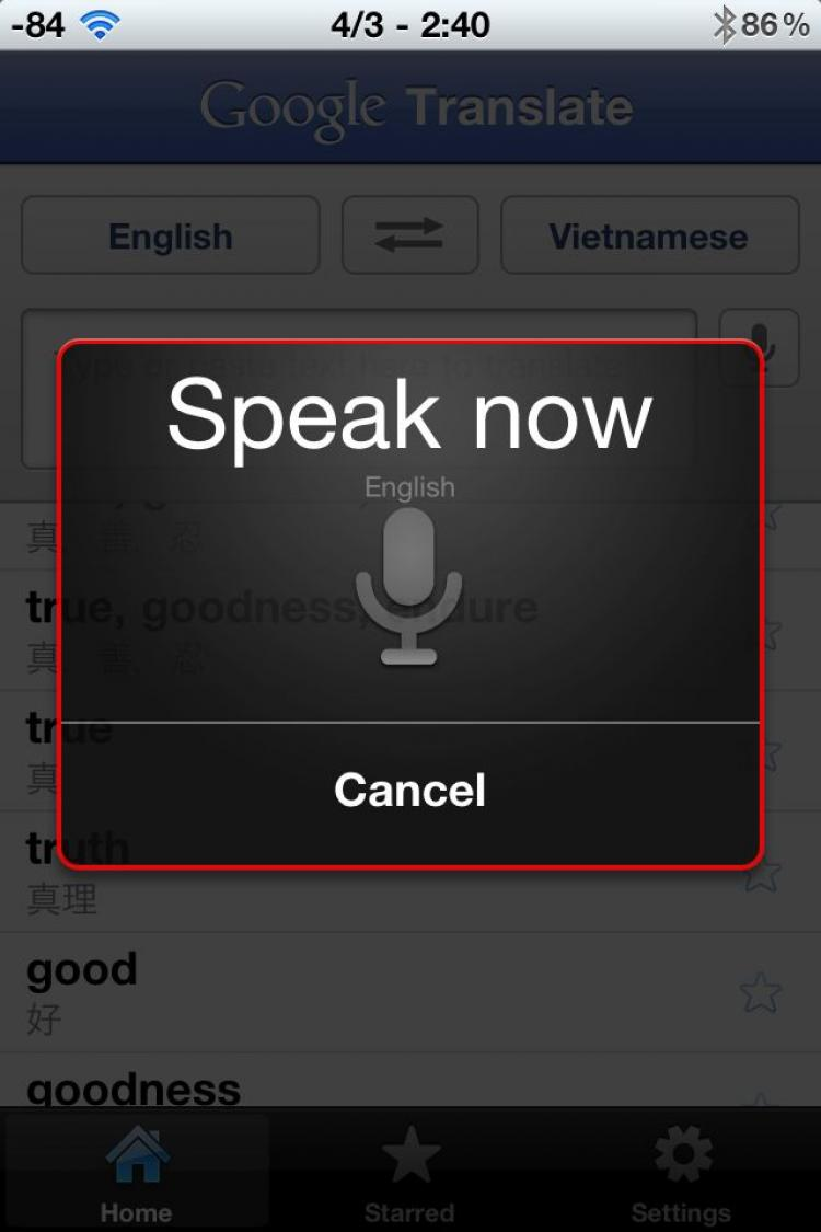 A voice transcription screen is shown in the Google Translate iPhone app, allowing users to speak words or phrases they would like to translate into another language. (Tan Truong/The Epoch Times)
