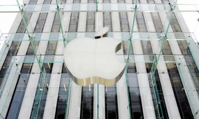 The company logo at the flagship Apple store in New York. (Don Emmert/AFP/Getty Images)