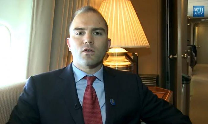 Ben Rhodes, former deputy national security adviser to President Barack Obama. (Screenshot via Youtube)