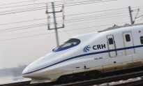 A Bullet Train with Chinese Characteristics