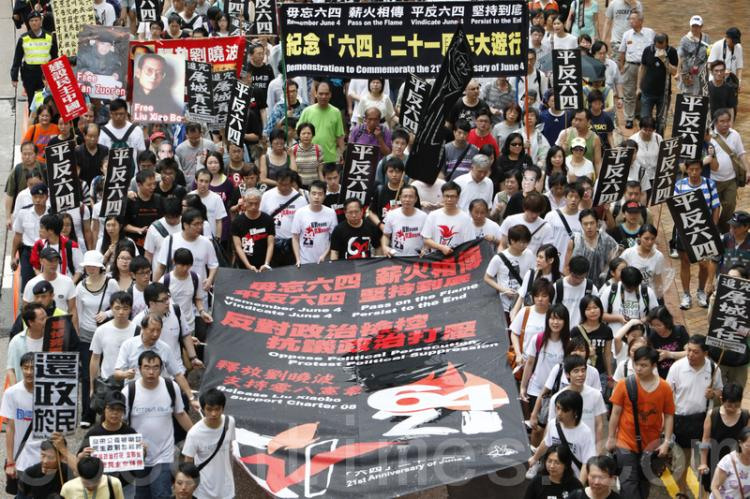 A rally was held in Hong Kong on May 30 to commenrate the June 4 Tiananmen Square Massacre. (Li Ming/The Epoch Times)