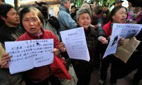 Over 40 Petitioners Arrested for Applying for a Demonstration Permit in Beijing