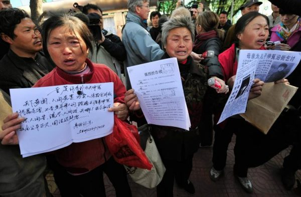china_petitioners