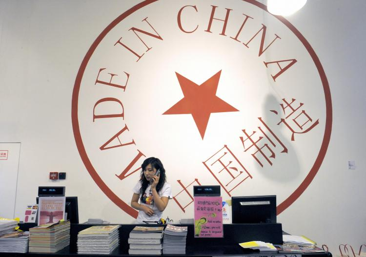 These days 'Made in Taiwan' often means 'Made in China,' as more counterfeit products are being sold with Taiwanese labels.  (LIU JIN/AFP/Getty Images)