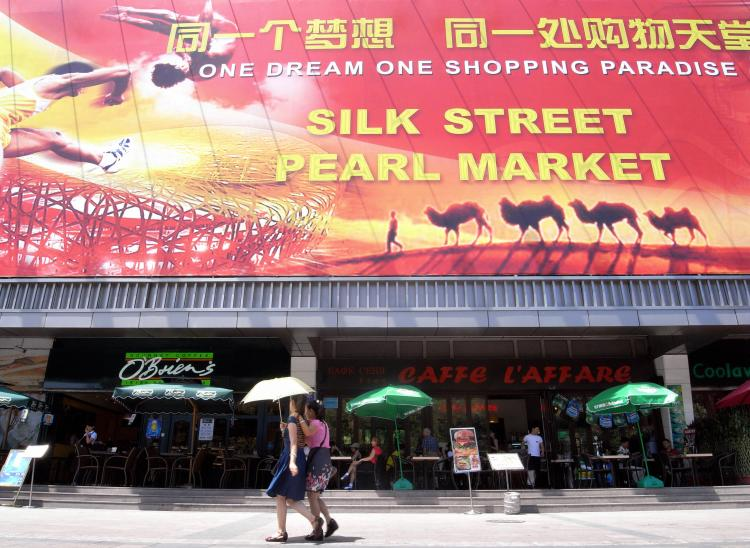 Beijing's notorious counterfeit-goods shopping mall, the Silk Street Market. Seizures by U.S. and Canadian customs agencies revealed that Chinese counterfeit goods have surpassed just luxury items and DVDs. (Frederic J. Brown/AFP/Getty Images)