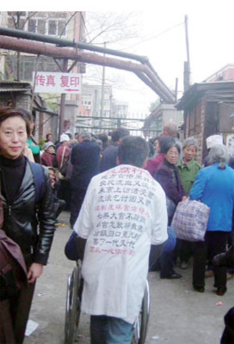 Several dozen people line up outside the Beijing petition letters handling office. (The Epoch Times)