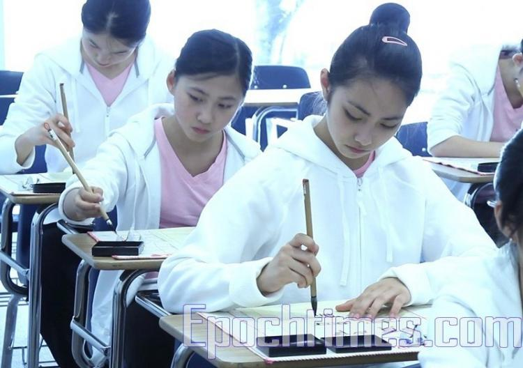 Students practicing calligraphy in Fei Tian Academy of the Arts California. (The Epoch Times)