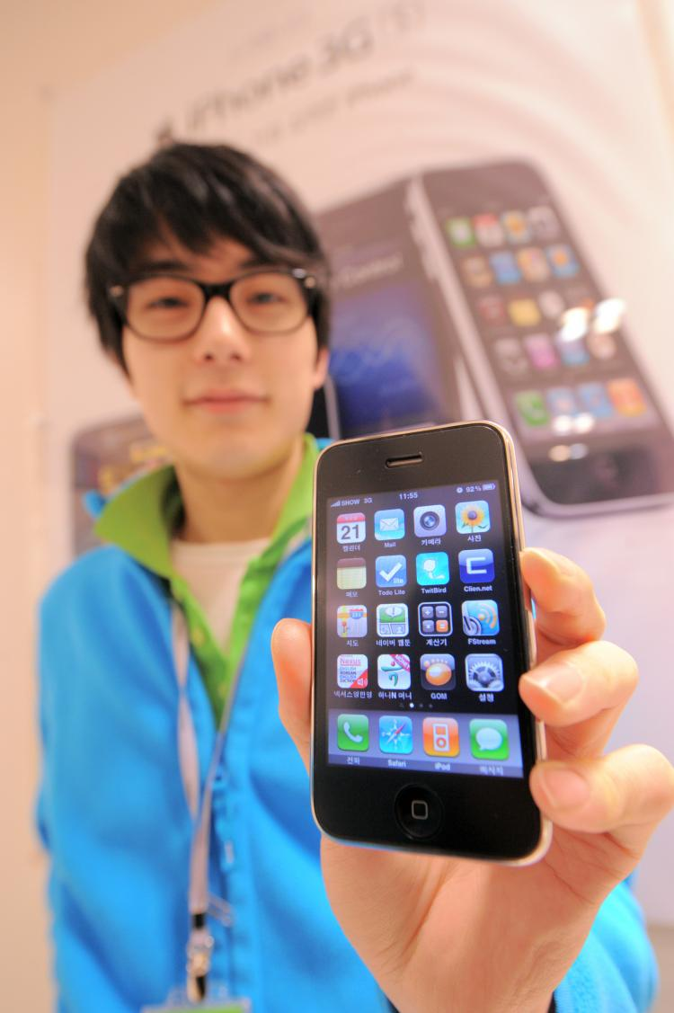 Apple's iPhone of the week is an app called 1Password Pro. The iphone app manages the secrets you have for virtually everything, from logins and passwords to websites, even things for the real world.  (Park Ji-Hwan/Getty Images)