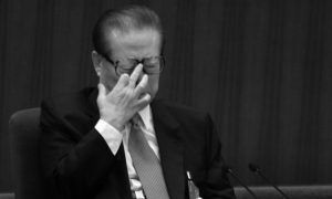 Unbridled Evil: The Corrupt Reign of Jiang Zemin in China (Chapter 4, Part 2)