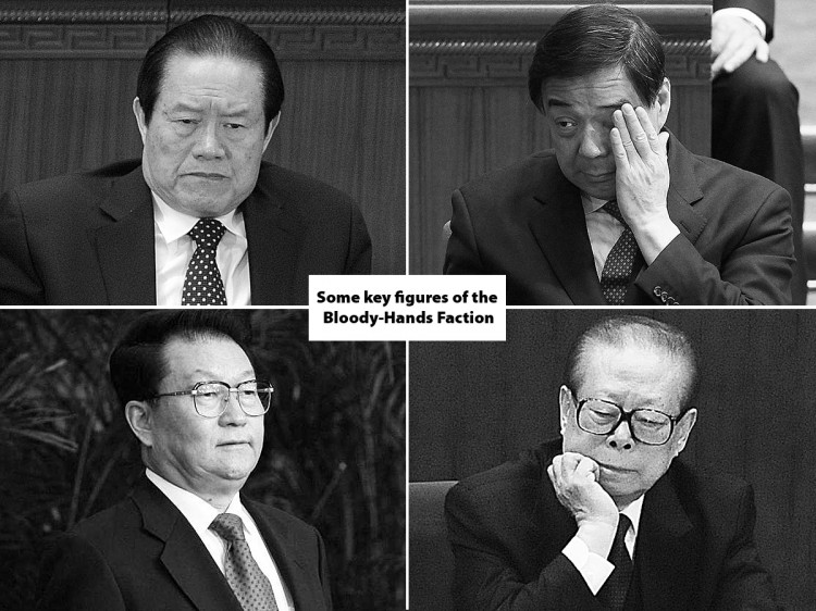 Some key figures of Jiang Zemin's Bloody-Hands Faction