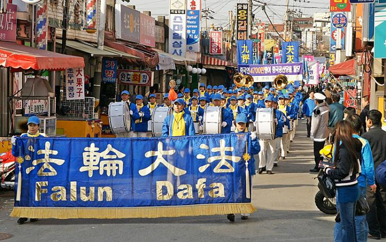 Rally marches through Downtown Seoul.  (Jin Guahuan/The Epoch Times)