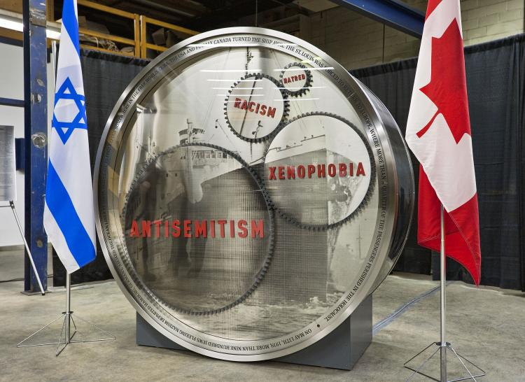 Designed by renowned architect Daniel Libeskind, the Wheel of Fortune symbolizes the connection between hatred, racism, xenophobia, and anti-Semitism. (Courtesy of Brian Melcher )