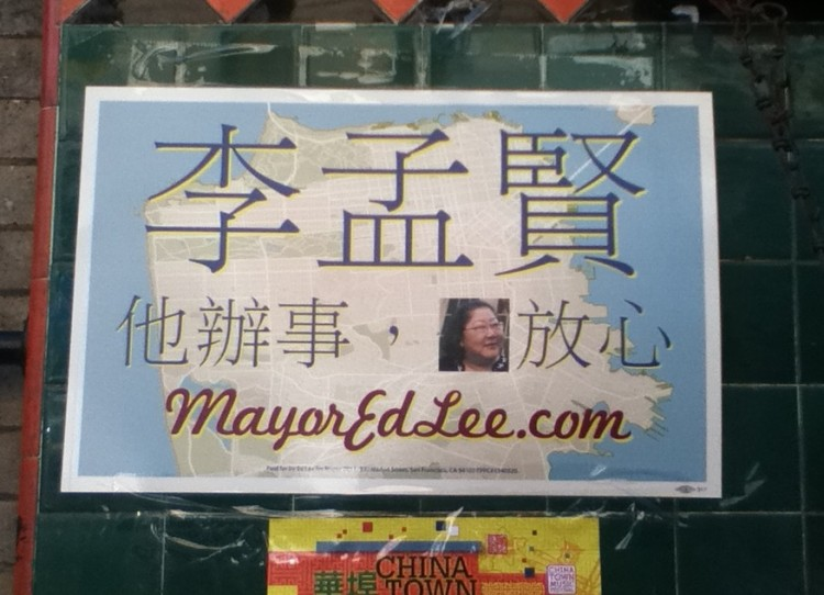 On a poster in San Francisco's Chinatown, the face of Rose Pak has been pasted on top of the Chinese word for 'you', on Ed Lee's campaign poster. That makes the poster say 'With him handling things, Rose Pak can take it easy.'  (Matthew Robertson/The Epoch Times)