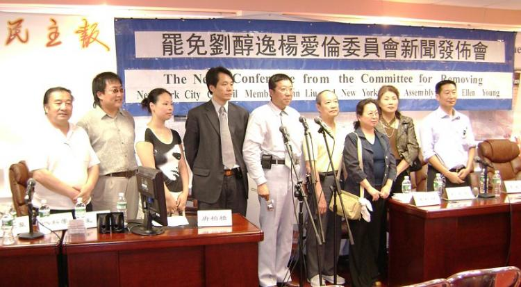 Members of the committee to recall NYC Councilmember John Liu and NY State Assemblywoman Ellen Yang after a press conference, July 31, 2008. From left, Zheng Kexue, Tang Boqiao,  Bian Hexiang, Zhang Guowei, Judy Chen, Liu Guohua. ( Zhong Tao/The Epoch Times)