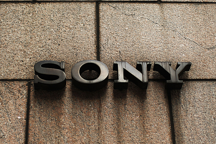 A sign outside of Sony's New York headquarters