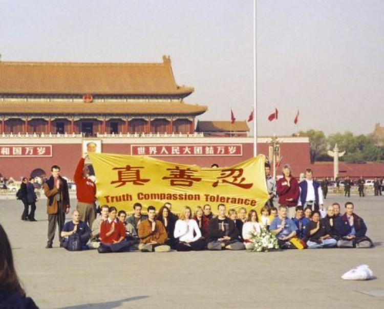 Falun Gong practitioners from outside China appealed at Tiananmen Square on November 20, 2001. (Falun Dafa Information Center)