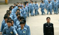 Guangdong Province Announces Intention to End Forced Labor