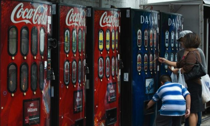 Vending machines are seen in a file photo  (Paul J. Richards/Getty Images)