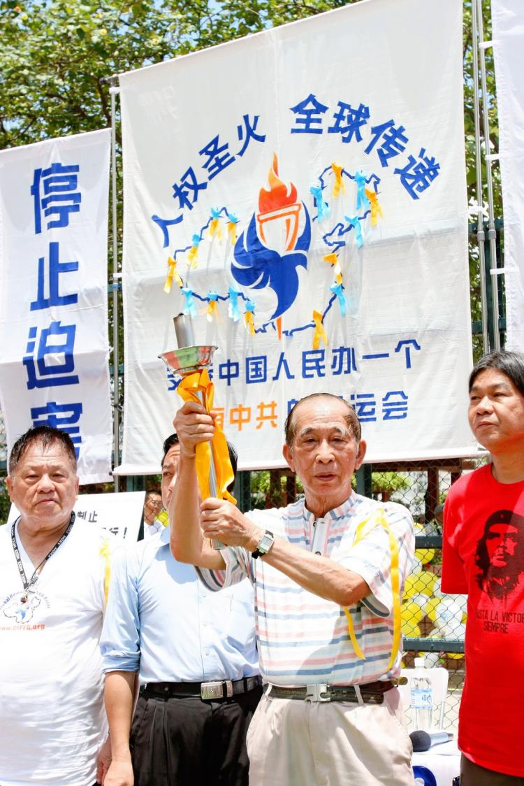 Mr. Wah at the Human Rights Torch Relay in Hong Kong, 2008. (The Epoch Times)