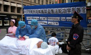 LIVE: Panel Discussion to Stop Forced Organ Harvesting in China
