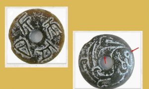 Possible Ancient Chinese Disk Strangely Found in a Kentucky Garden