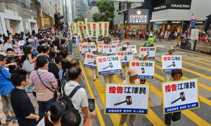 Hong Kong Falun Gong Practitioners March to End CCP