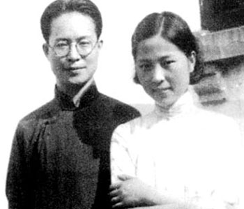Chinese writer with wife Zhang Zhao (Public Domain)