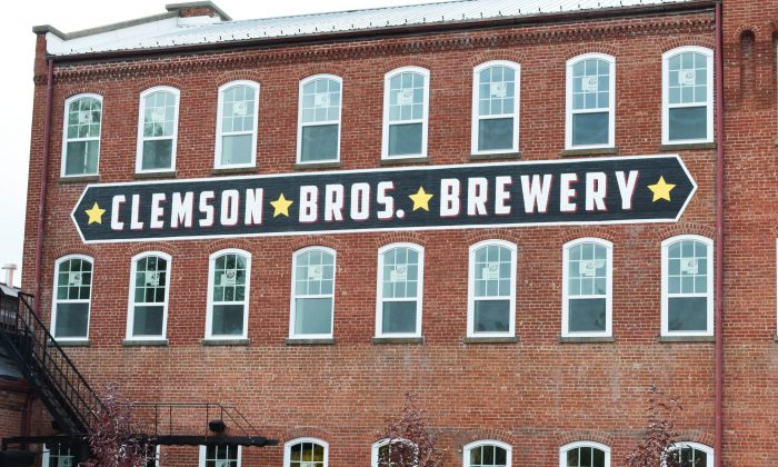 Clemson Bros. Brewery in Middletown on Oct. 13, 2015. The Clemson building is being renovated by Heritage Restoration Properties, LLC to house KP Distribution and Sabila Corporation, a health beverage company. (Yvonne Marcotte/Epoch Times)