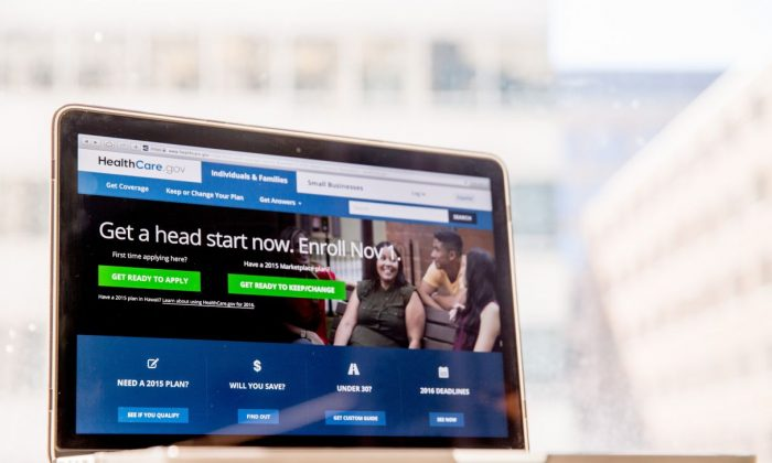 The HealthCare.gov website, where people can buy health insurance, is displayed on a laptop screen in Washington on Oct. 6, 2015. (AP Photo/Andrew Harnik)
