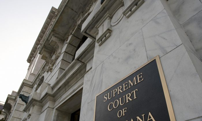 The exterior of the Supreme Court of Louisiana in New Orleans, on 24 Aug. 2007. (PAUL J. RICHARDS/AFP/Getty Images)