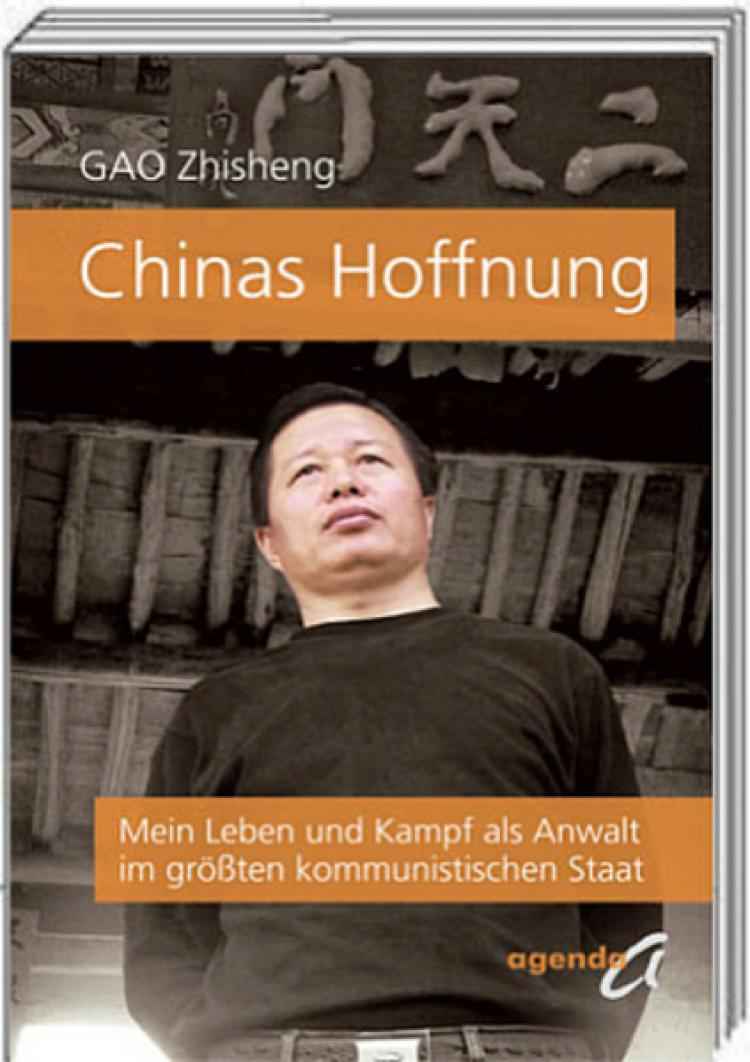 Book cover: China's Hope by Gao Zhisheng. My life and struggles as an attorney in the largest communist state. (Agenda Verlag)