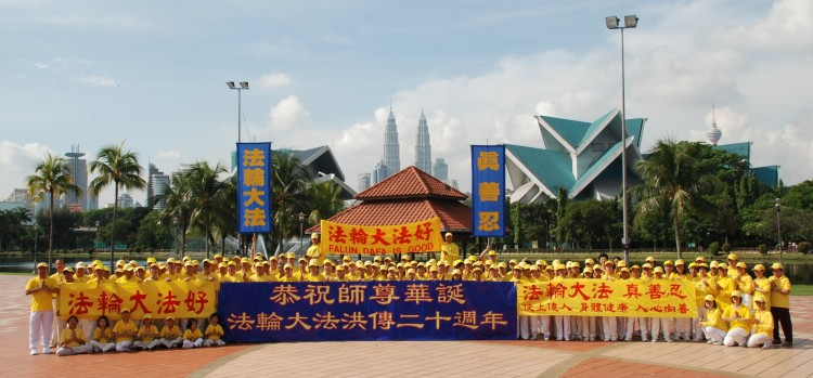 Falun Dafa Day celebration in Malaysia