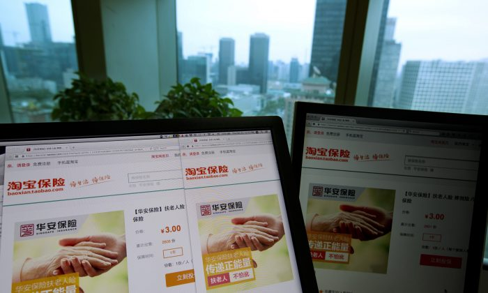 An e-commerce website by Alibaba and Hua'an insurance, also known as Sinosafe Insurance, selling an insurance product to protect good Samaritans from being scammed by elderly people they help is displayed on computer screens in Beijing, Thursday Oct. 22, 2015. (AP Photo/Ng Han Guan)