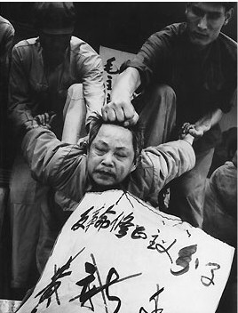 Public humiliation by Red Guards during the Cultural Revolution. (CCSA 4.0)