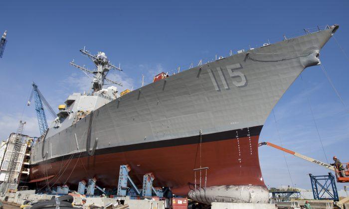 General Dynamics Bath Iron Works shows the future USS Rafael Peralta at Bath Iron Works in Bath, Maine, on Oct. 21, 2015. (Courtesy of General Dynamics Bath Iron Works via AP)