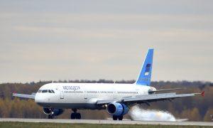 Egypt Says Russian Aircraft Crashes in Sinai, No Survivors