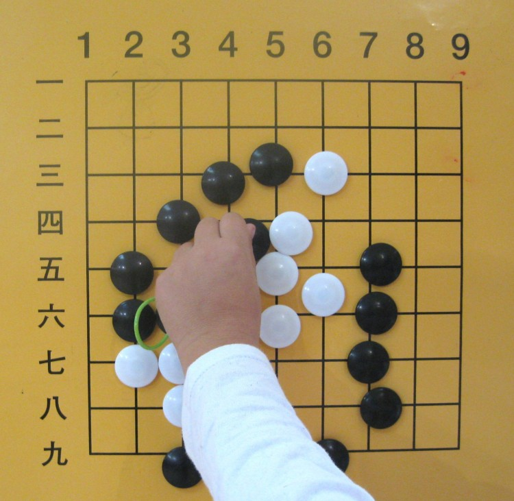 Go is the oldest board game in the world, estimated to be 4,000 years old. It comes from China, where it is known as 'weiqi.' (Maya Mizrahi/The Epoch Times)