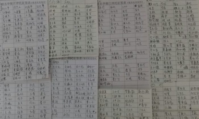 The picture shows some signatures collected in a campaign to sue the former Chinese leader. (Minghui.org)