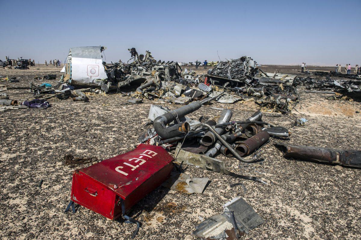 фото пассажиров всех разбившихся в египте мамаша