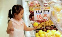 Removal of One-Child Policy Could Boost Chinese Economy