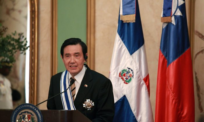 Taiwan President Ma Ying-jeou at the National Palace in Santo Domingo, on July 13, 2015. (Erika Santelices/AFP/Getty Images)
