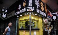 Australia Restarts the Currency Wars