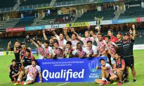 The Road to Rio: the Asian Rugby Sevens Qualifier Day-2