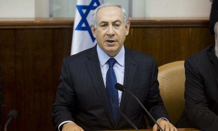 Israel's Prime Minister Benjamin Netanyahu chairs the weekly cabinet meeting in Jerusalem on Nov. 8, 2015. (Abir Sultan/Pool Photo via AP)