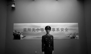 Review by UN Torture Committee Puts China Abuses Under Spotlight