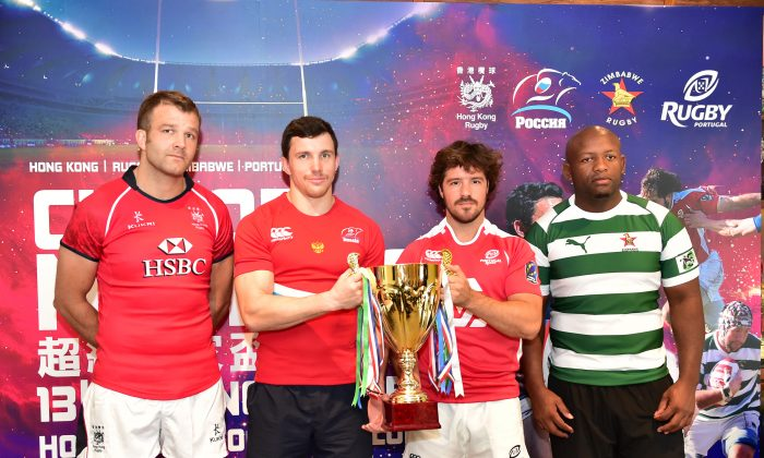 Captains of the four teams (L-R) Hong Kong, Russia, Portugal and Zimbabwe after the press briefing on Wednesday, Nov 11 and ahead of the start of the Rugby Union Cup of Nations to be held in Hong Kong between Nov 13 and Nov 21, 2015. (Bill Cox/Epoch Times)