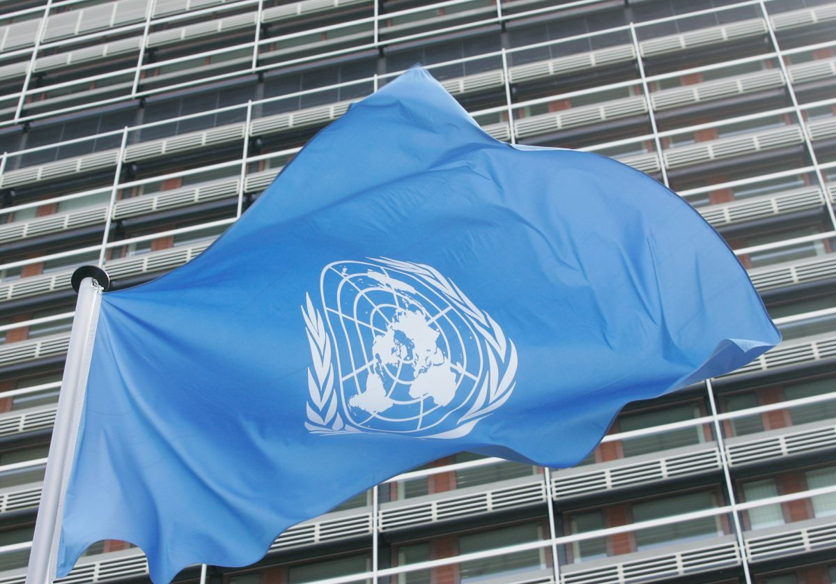 The U.N. flag in front of their German headquarters in Bonn, Germany, on July 11, 2006. (Ralph Orlowski/Getty Images)
