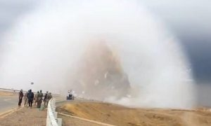 Video Shows Car Bomb Causing Massive Shockwave in Iraq
