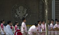 Opinion: New US Visa Denial of China's Student With Law Enforcement Link Is the Right Strategy